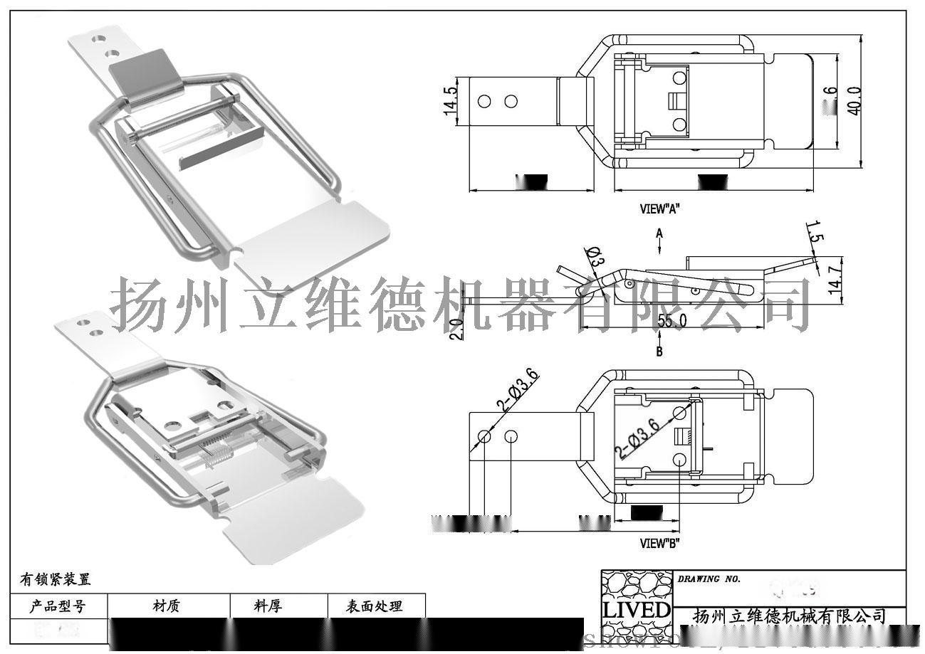 廠家直接銷售 不鏽鋼快開搭扣817864565