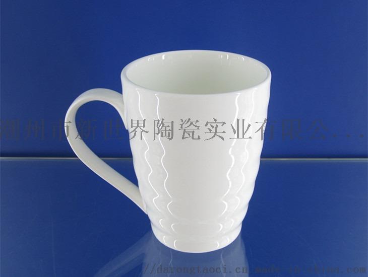 供应潮州镁质大容量小容量陶瓷马克杯99714525
