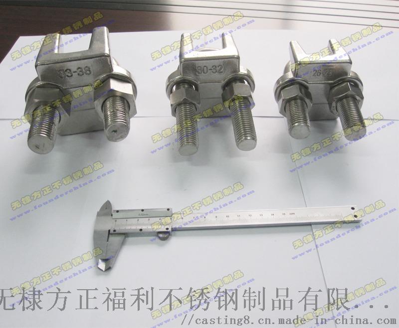 日式模锻卡头6.jpg