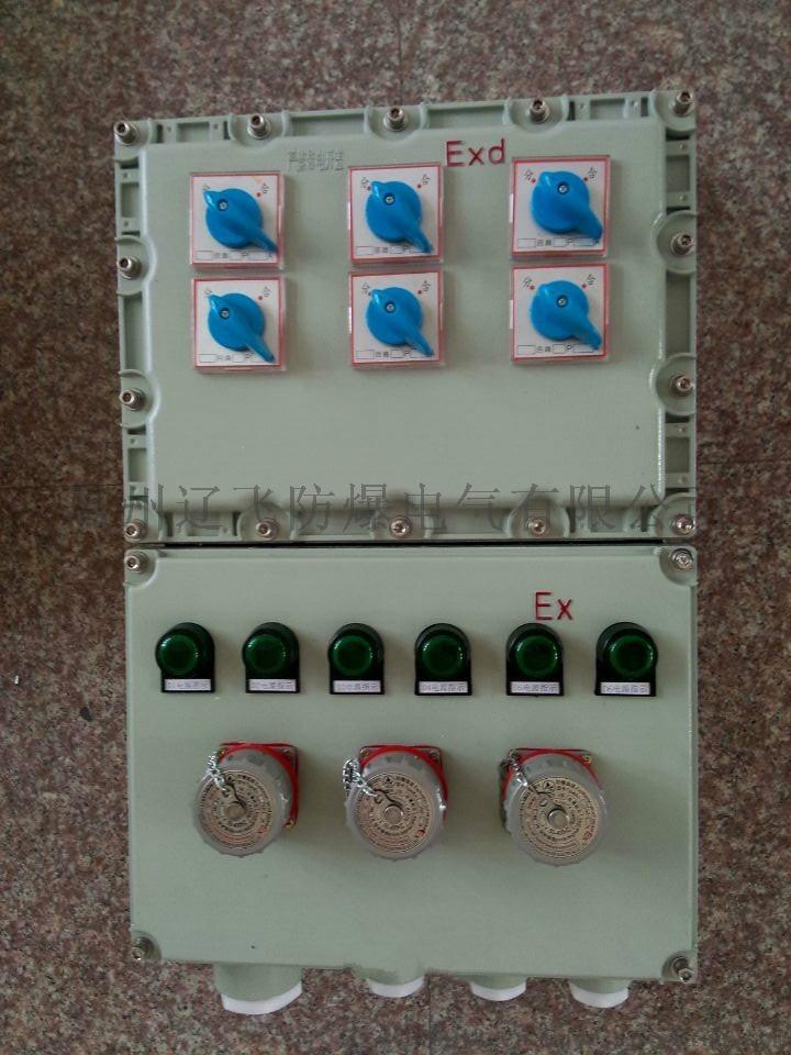 防爆电动调节阀门控制箱102517512