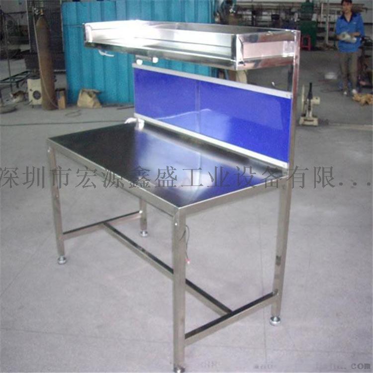 维修模具  钢板工作台桌维修东西工作台52944825