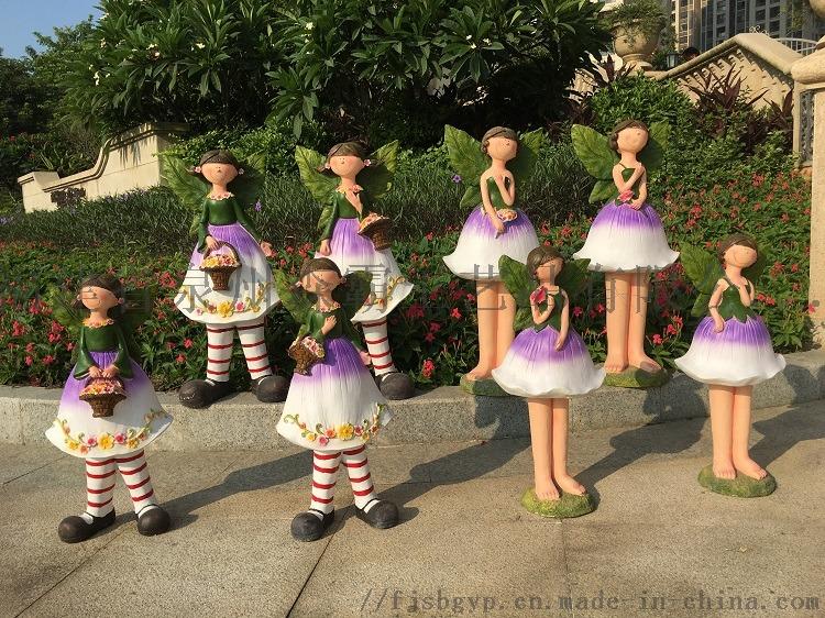 卡通花仙子雕塑工藝品花園戶外幼兒園擺件批發85544615