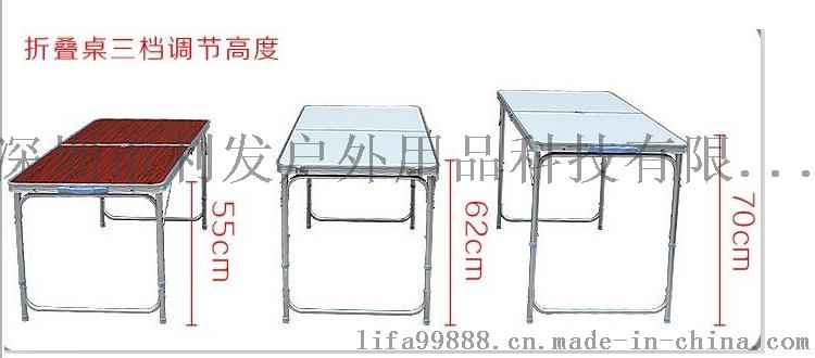 桌子尺寸01