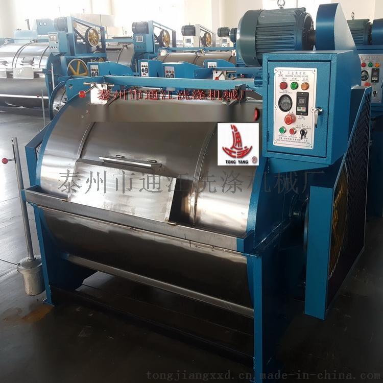 洗水机 工业洗水机 服装洗水厂专用洗水机设备54650765