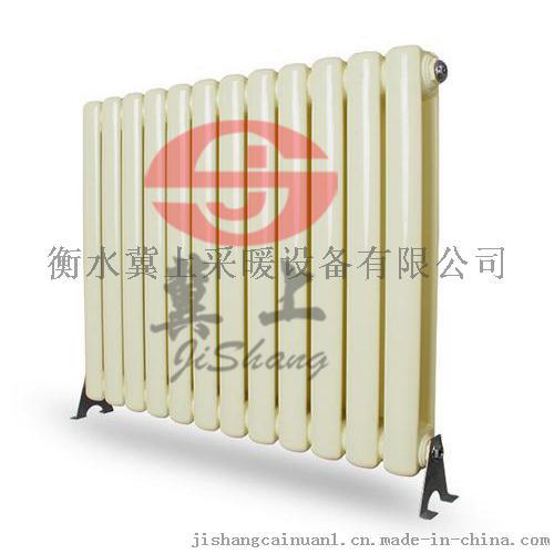 冀上鋼製柱型散熱器 鋼二柱散熱器 5025水暖暖氣片40136082