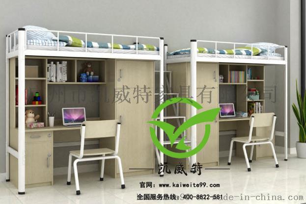成都学生宿舍家具大型制造商公寓床12064004410 (63)