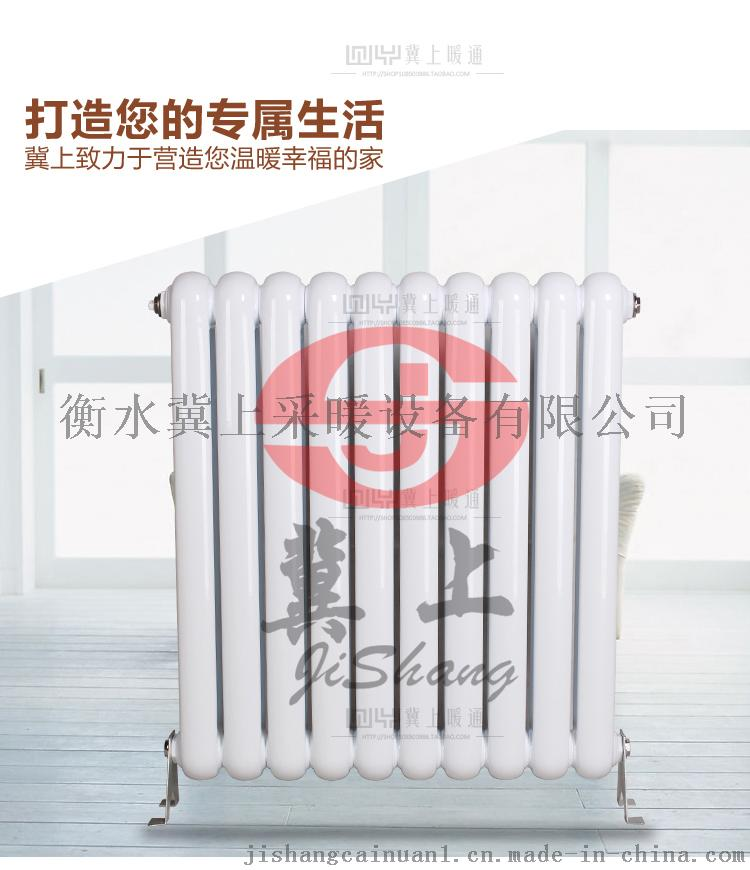冀上鋼製柱型散熱器 鋼二柱散熱器 5025水暖暖氣片739469712