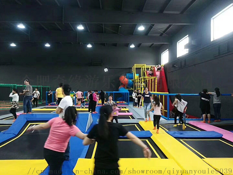 安徽儿童游乐场超级酷跑大蹦床儿童乐园设备室