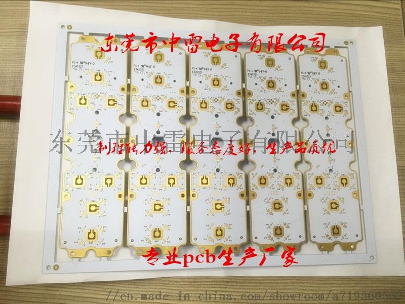 qq图片20160414113232_副本.jpg
