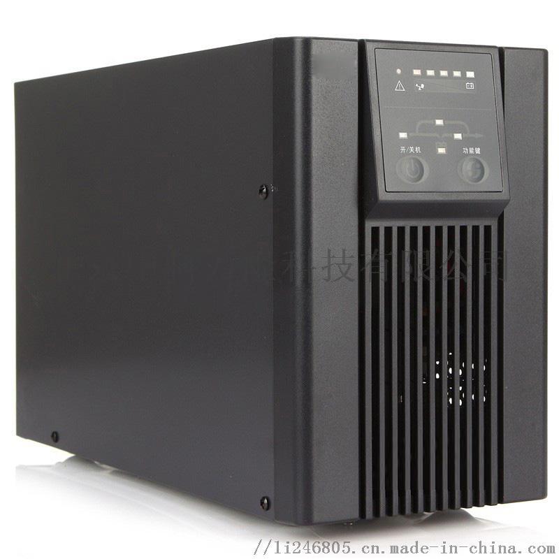 工頻機UPS電源 工頻UPS6000VA784933462