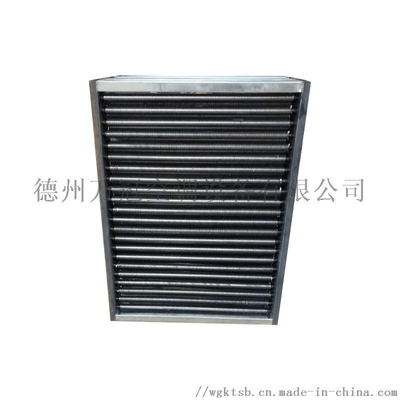鋼管鋁翅片加熱器 (6).jpg