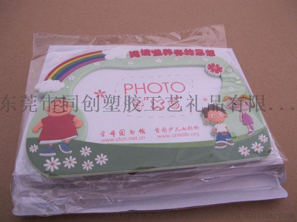 20111013039.jpg