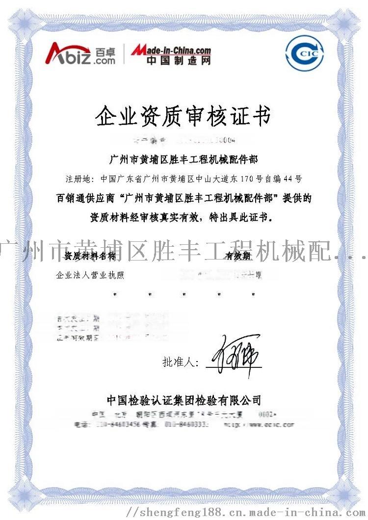 小松PC200-5 发动机排气支管 挖掘机配件95894475