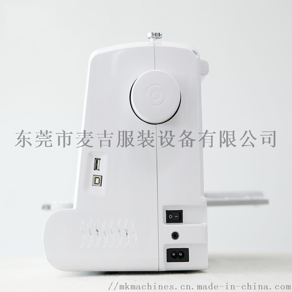多功能家用电脑缝纫机刺绣机798790075