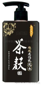 廣西巴馬純天然茶麩洗髮水野生茶籽811501675