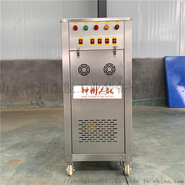 神州傑能 電加熱蒸汽發生器 免年檢鍋爐廠家直銷803844552