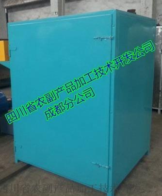 云南茉莉花烘干机,茉莉花标准烘干设备768350382
