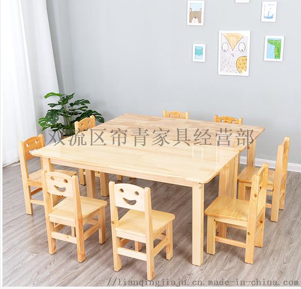 遵义幼儿园家具小床实木材质成都幼儿园家具厂家143228485
