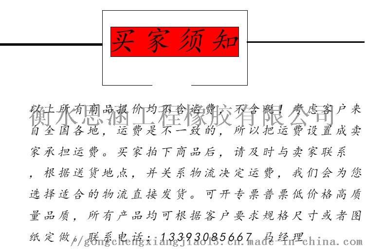 專業生產中性矽酮耐候膠 氯丁橡膠棒 遇水膨脹止水帶120356275