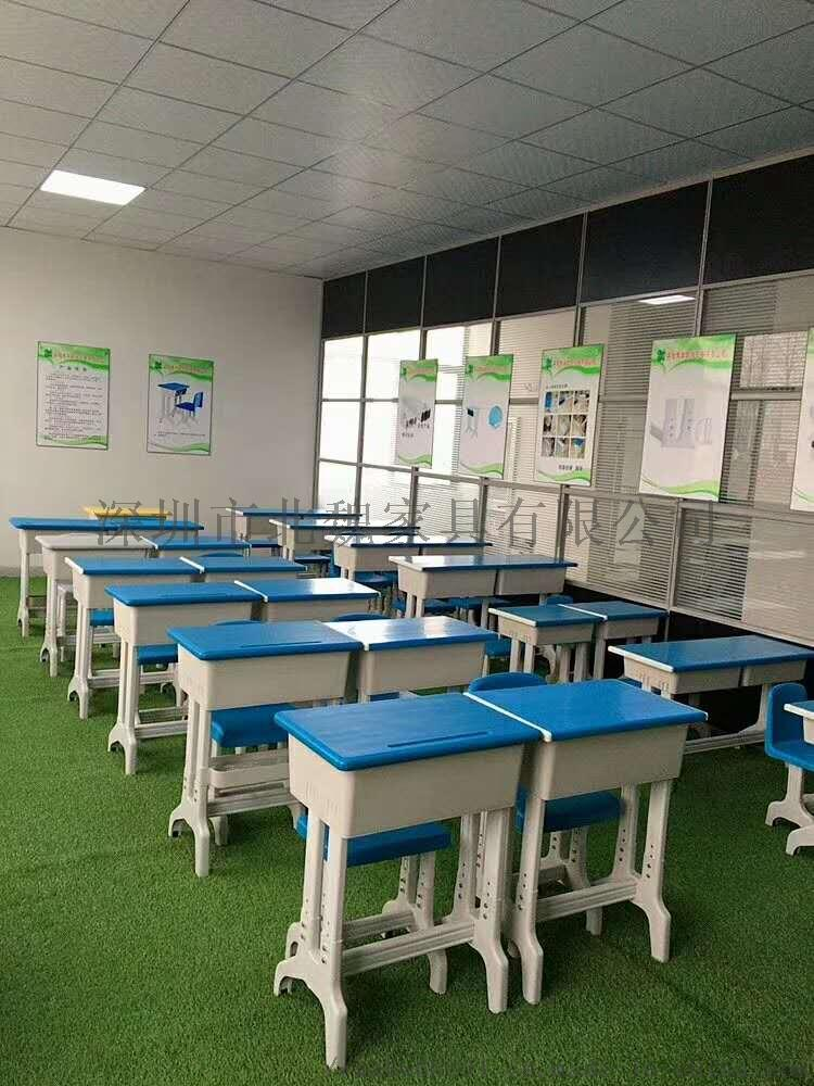 学生升降课桌椅生产厂家*儿童课桌椅可升降104304805