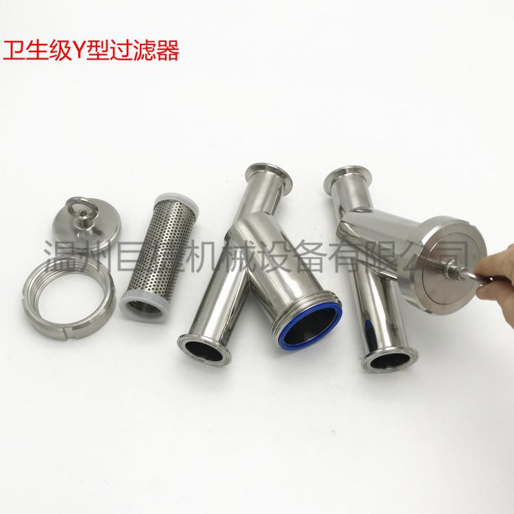 过滤器-Y型过滤器、卫生级快装Y型管道过滤器118384535