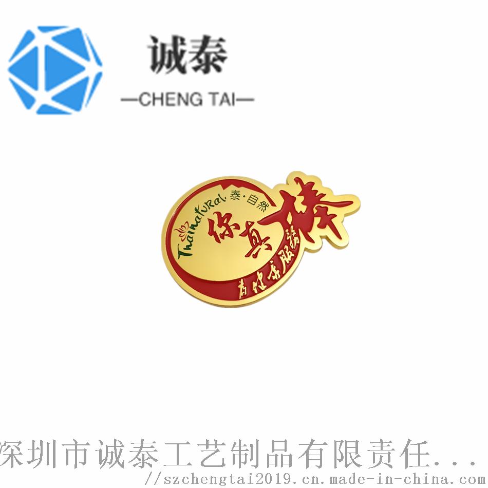 湖南年會徽章定製/活動年終會胸章/鍍金司微生產廠127047905