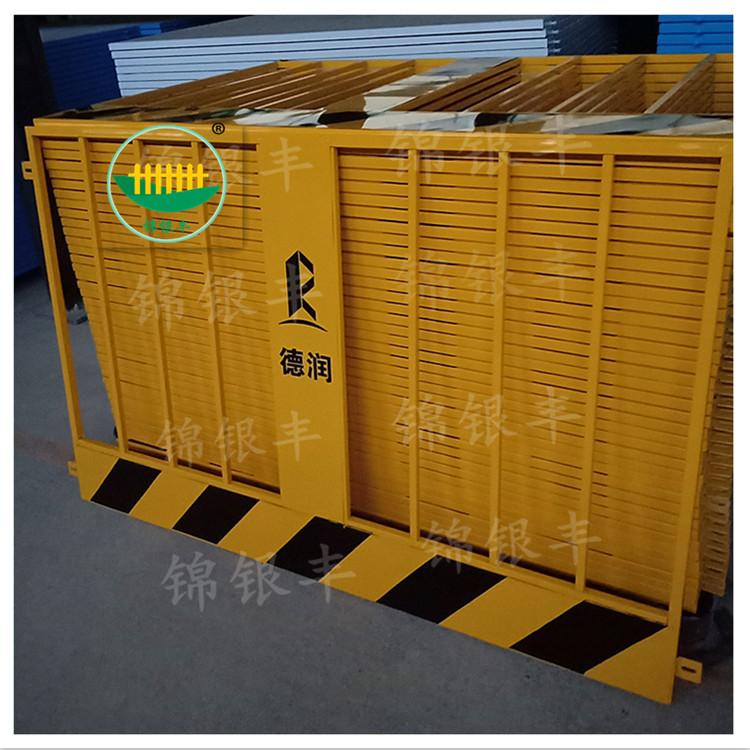 工地施工现场标准化围栏加工厂家.jpg