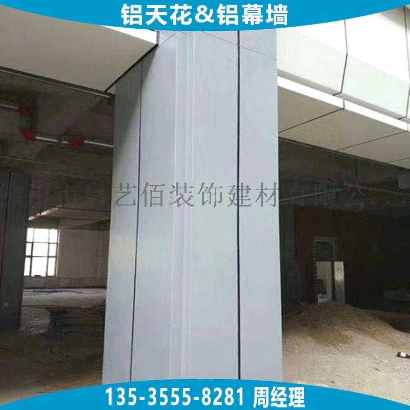 铝单板-包柱子铝单板3-29 (12).jpg