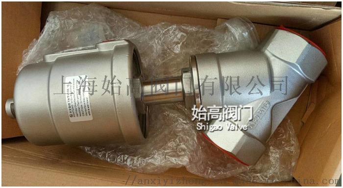 螺纹气动角座阀实物1