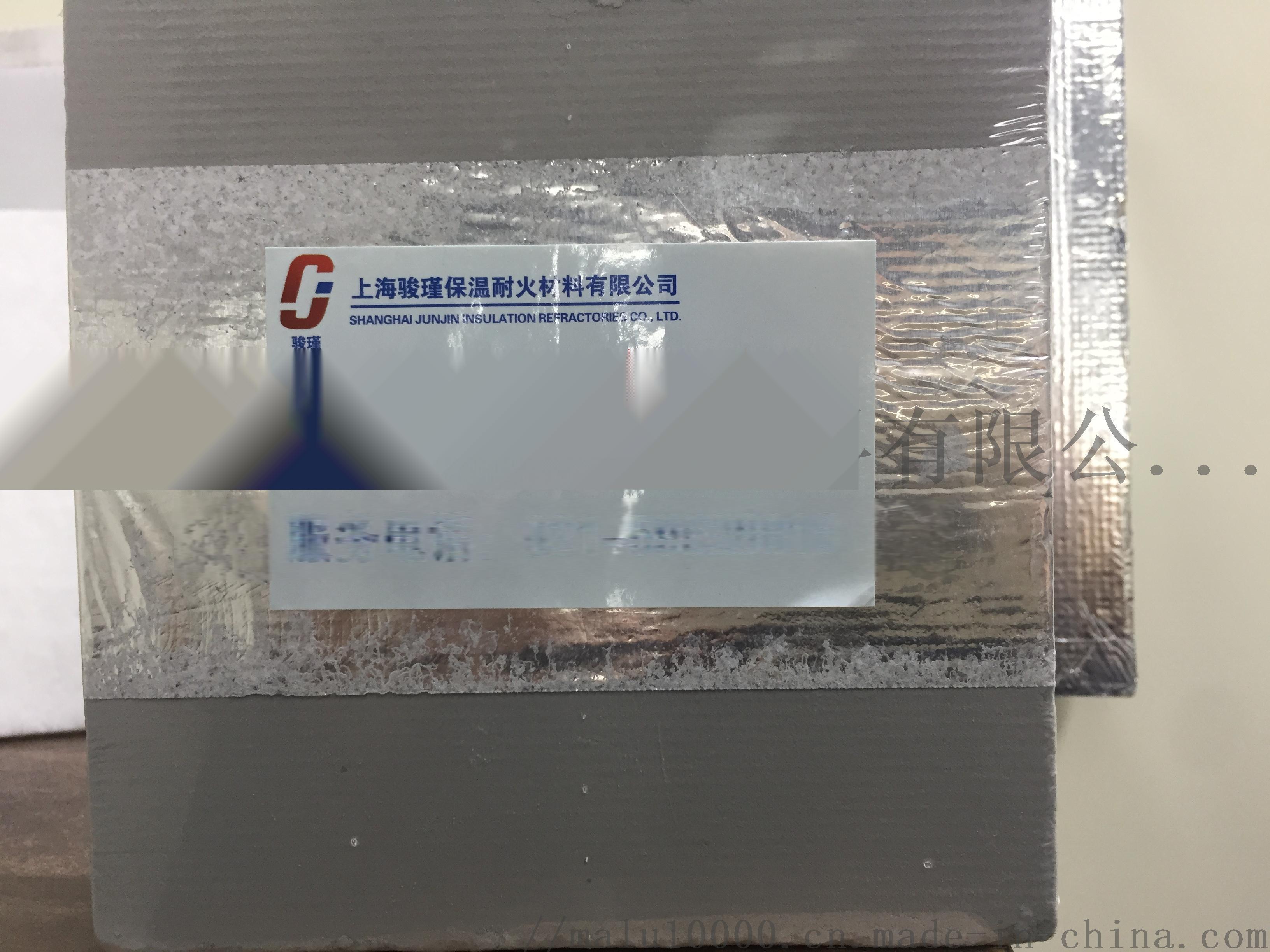 骏瑾厂家直销陶瓷金属用纳米材料858558495