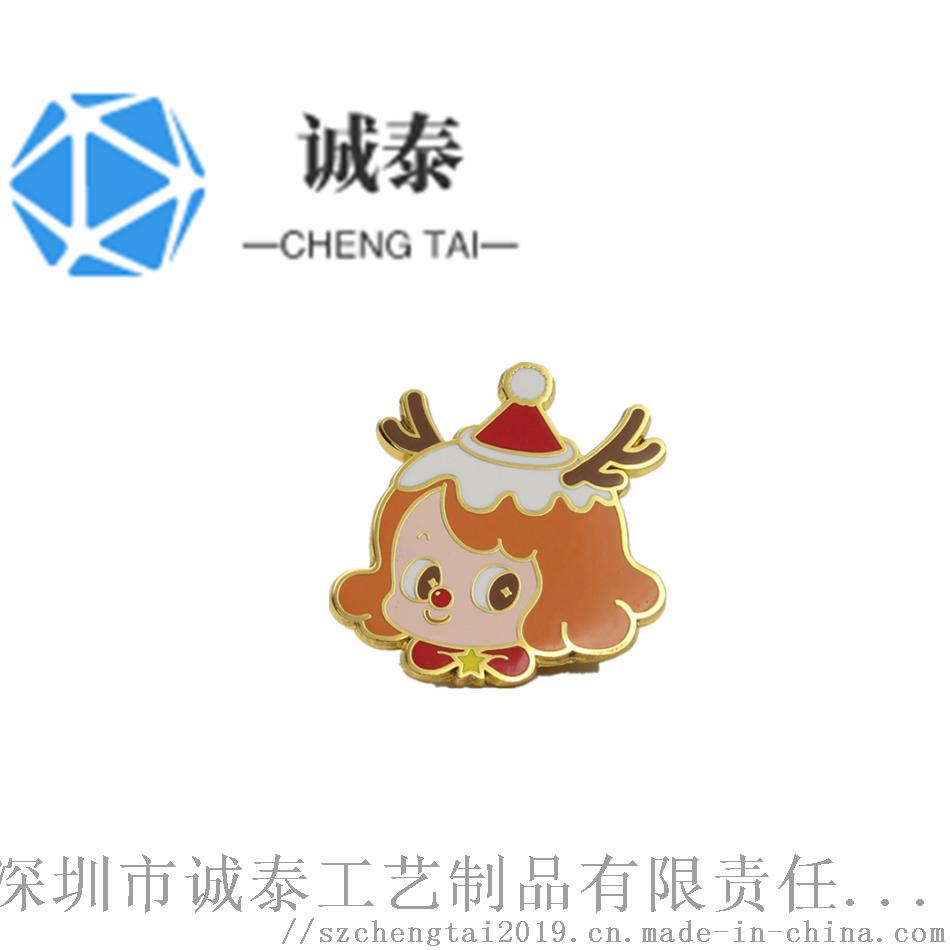 湖南年會徽章定製/活動年終會胸章/鍍金司微生產廠127047975