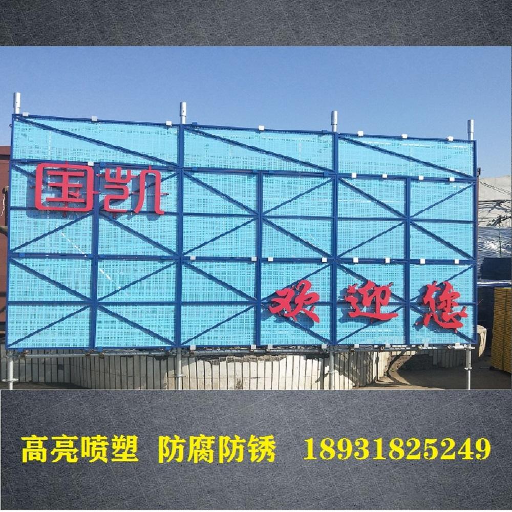 金属密目爬架防护网爬架防护爬架安全网121530812