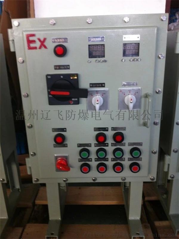 防爆电动调节阀门控制箱102517482