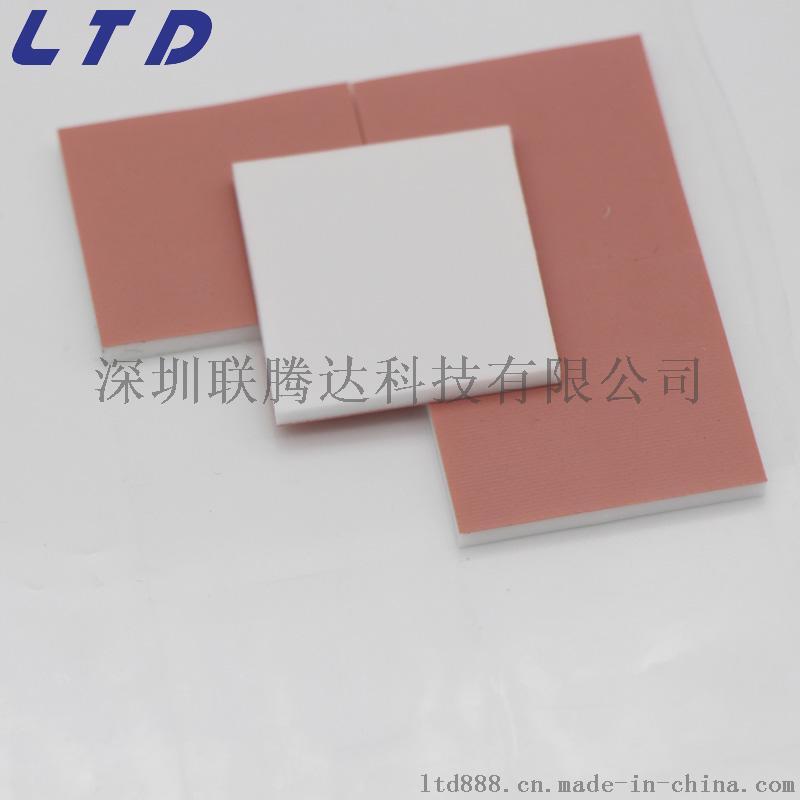 导热硅胶片 CPU硅胶导热垫50176595
