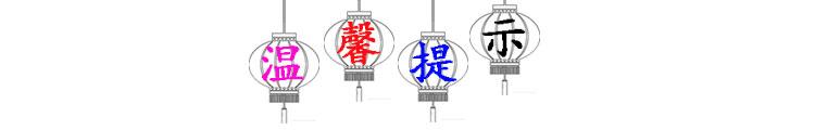ELGYDIUM拉牌详情_01.jpg