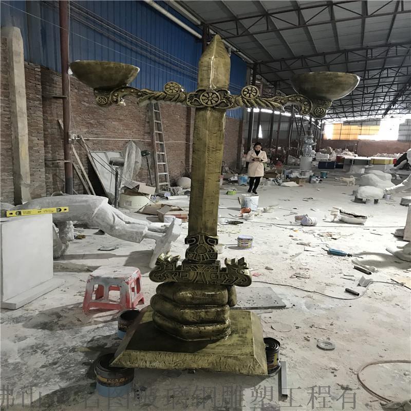 玻璃钢造型异形雕塑、江门大型玻璃钢造型雕塑厂家103570915