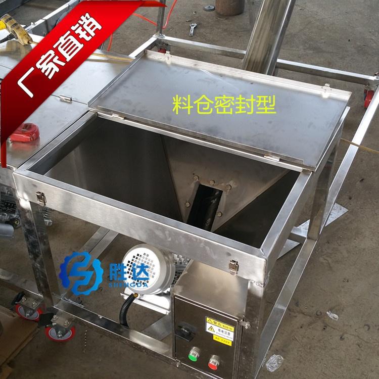 延安麪粉螺旋輸送機-304材質螺旋輸送機-高速輸送機廠家46375235