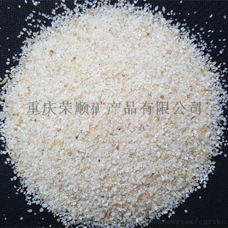 石英砂0.8-1.2mm.jpg