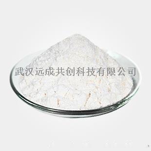 己脒定二(羟乙基磺酸)盐659-40-558392155