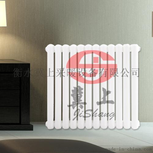 冀上鋼製柱型散熱器 鋼二柱散熱器 5025水暖暖氣片739469722