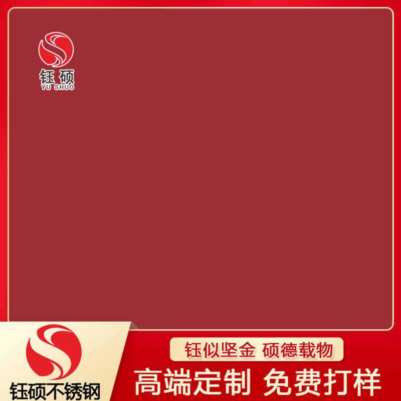 中国红.jpg