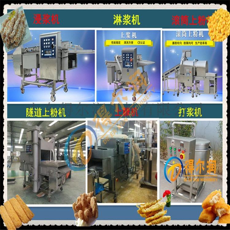 湖南DR-5豆干卤煮流水线 自动化豆干卤煮线效果好49795672