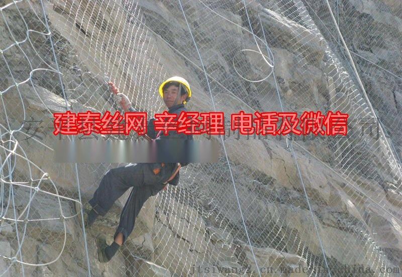 gps1柔性边坡防护网64433605