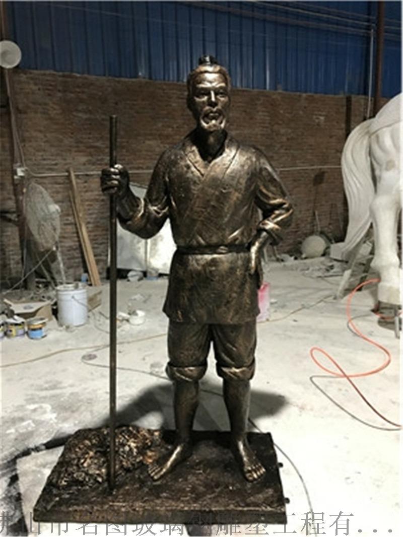 仿铜人物雕塑 情景人物雕塑 玻璃钢人物雕塑厂家822706275