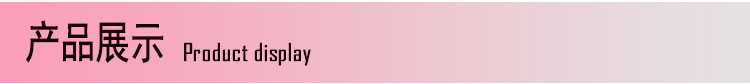 粉色包包详情-粉色_05.jpg