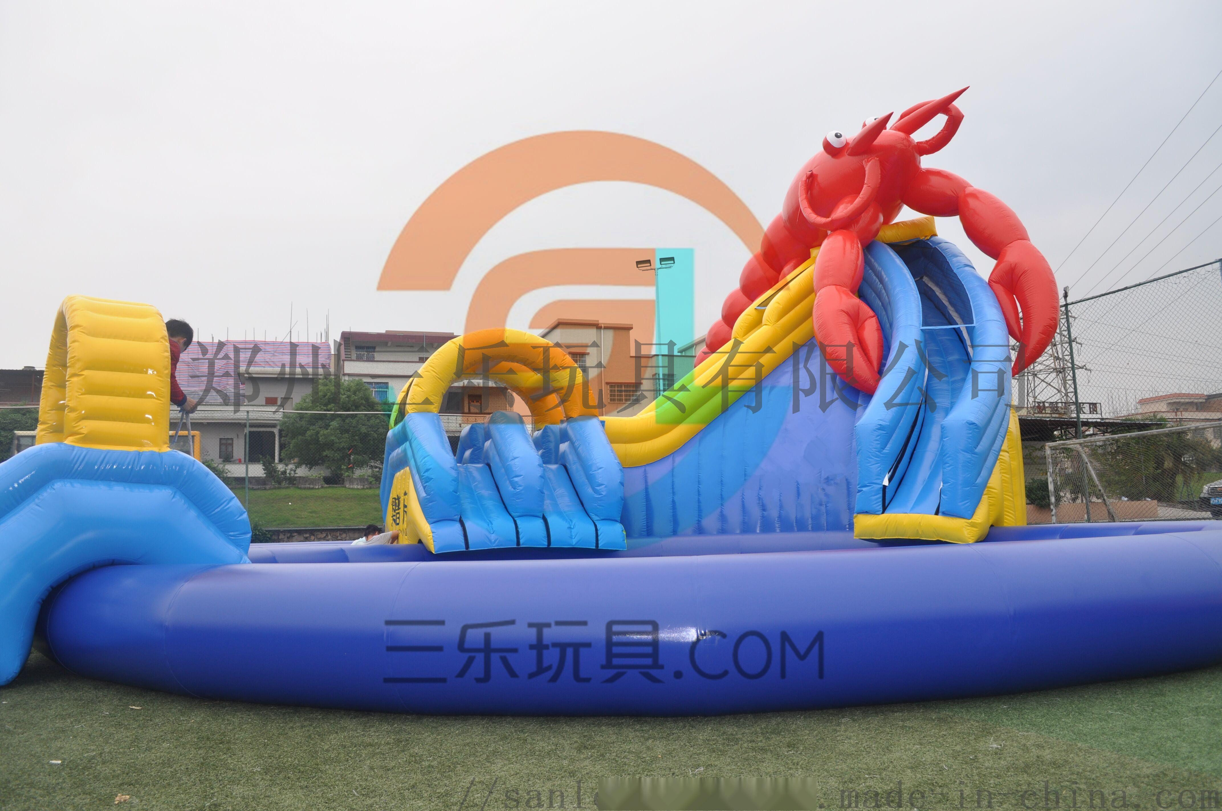 螃蟹滑梯.jpg