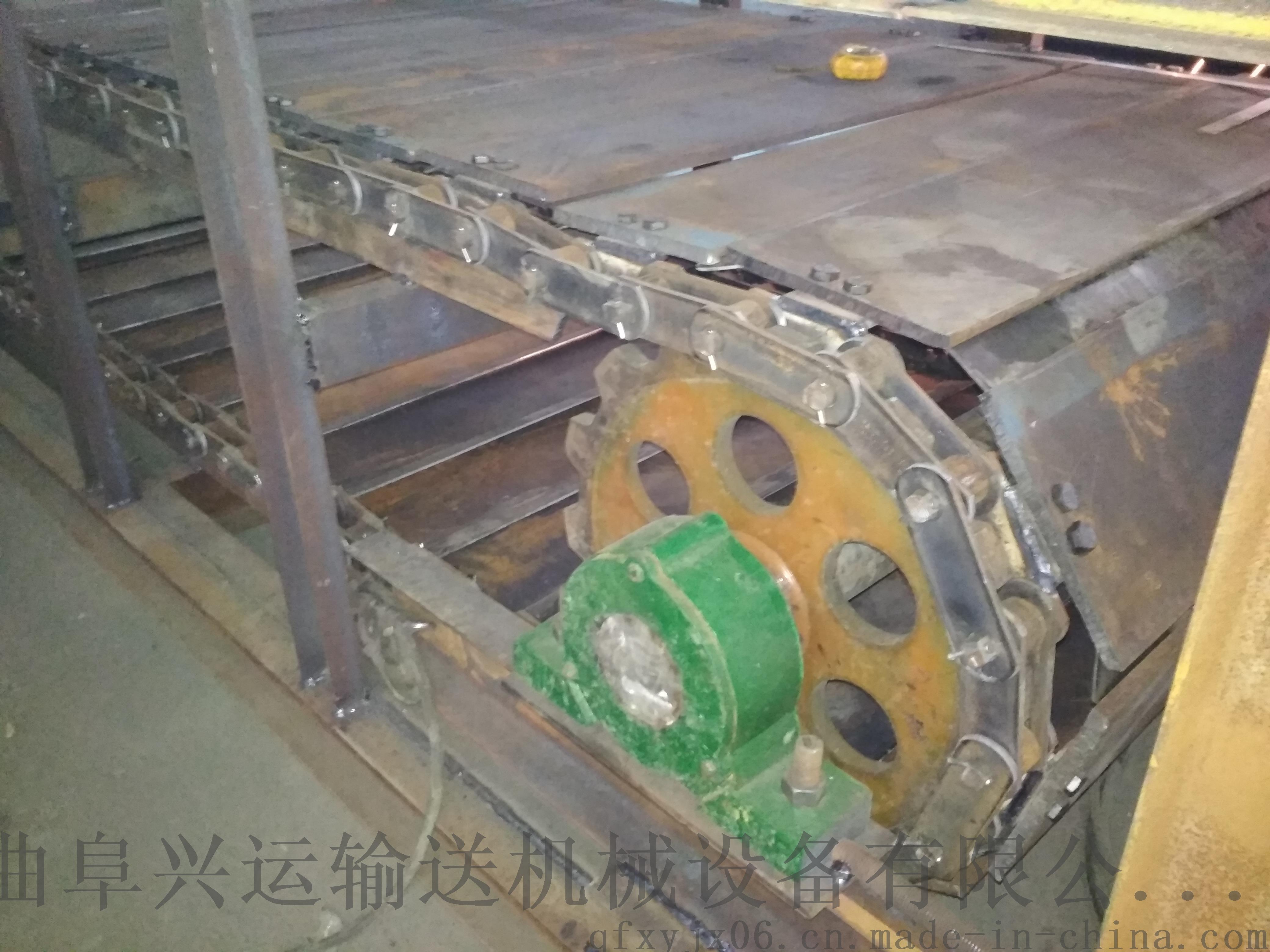 板链拉引铁板输送机  袋料链板式传送机48791192
