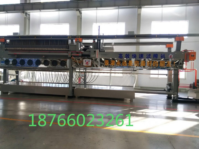 景津自动压滤机2000型64928792