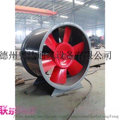 北京节能高效混流风机 超静音排风机 强力吸风机区别768918032