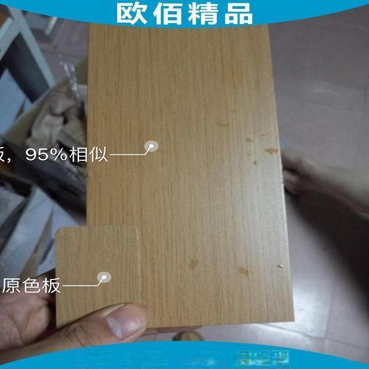 可调色木纹铝单板 木纹铝单板根据要求调颜色26832435